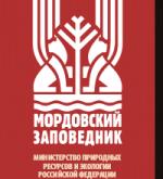 Мордовский