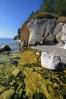 Скала Слоник Ушканий архипелаг, Забайкальский нац.парк (фото С.Шитикова)